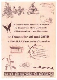Foire florale, artisanale et gastronomique / vide grenier @ Site d'antonion | Noaillan | Nouvelle-Aquitaine | France